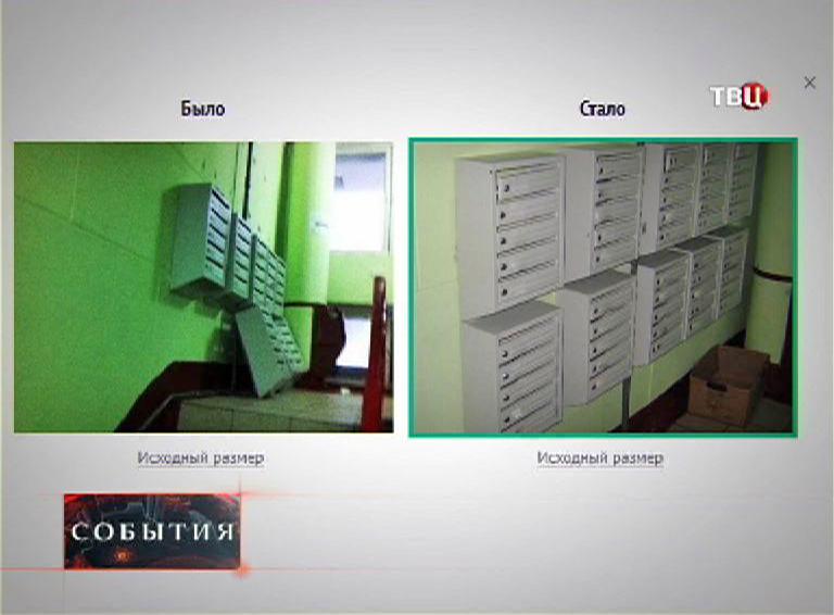 """Портал """"Наш город"""""""