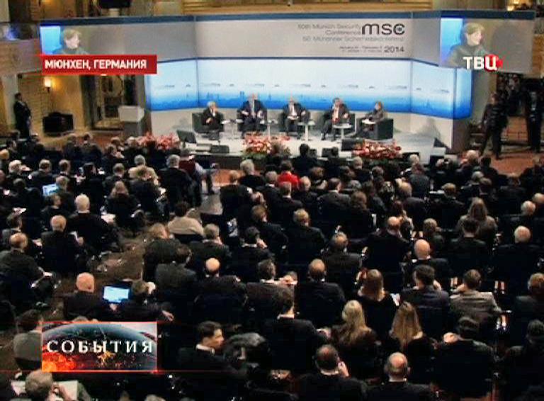 Международная конференция по безопасности в Мюнхене
