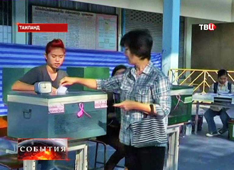 Выборы в Таиланде