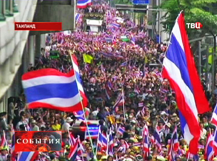 Митинг в Таиланде
