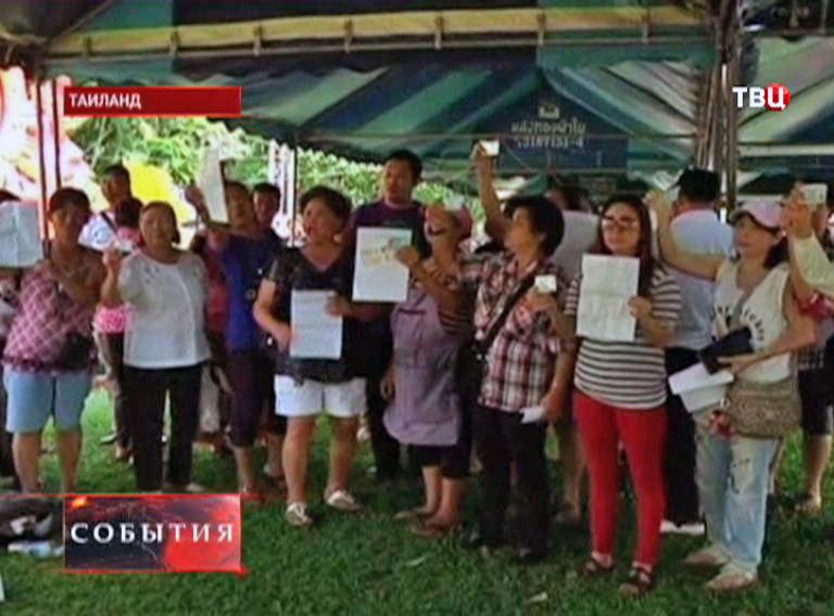 В Таиланде паразднуют победу в парламентских выборах