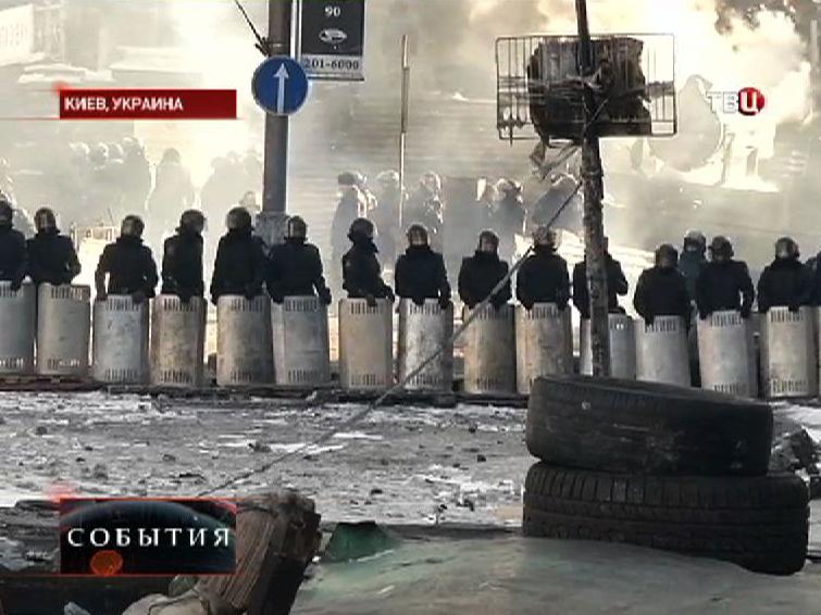 Полиция на акции протеста