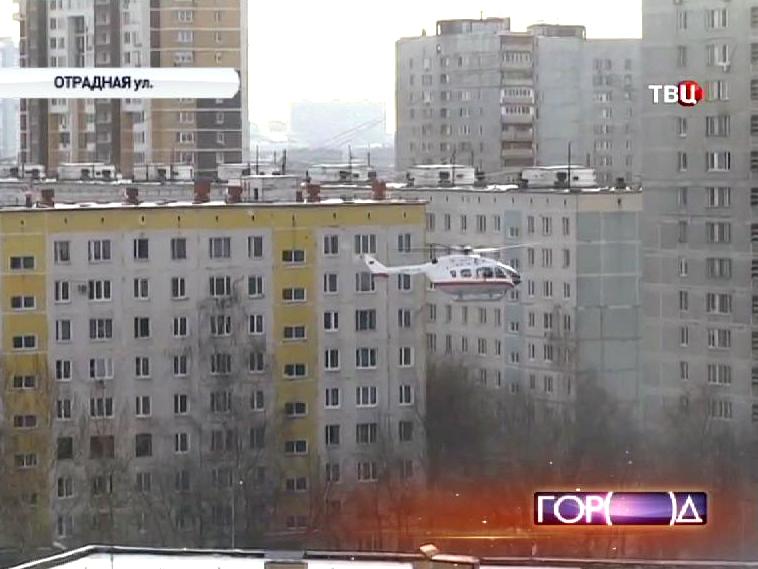 К месту захваченной школы в Отрадном прибыл вертолет МЧС