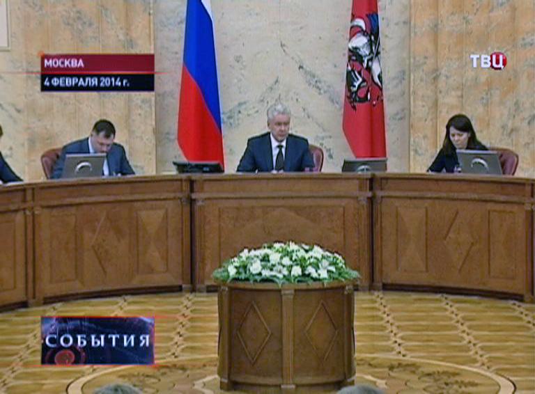 Сергей Собянин в Мэрии