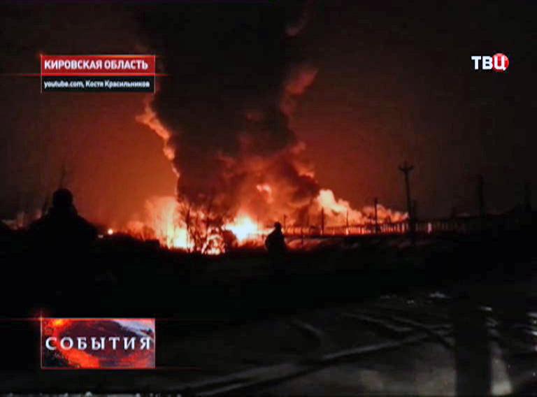 Пожар в вагонах в Кировской области