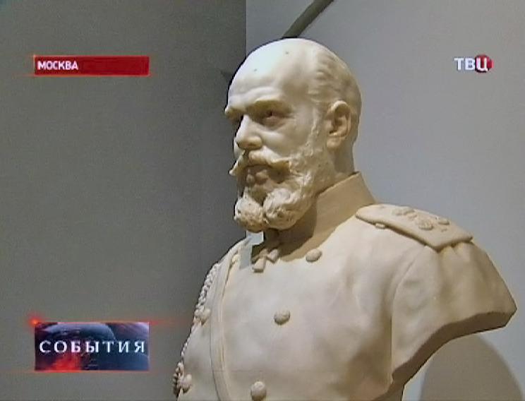 Экспонат исторического музея