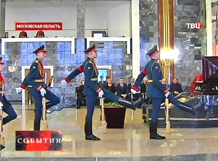 Почетный караул на похоронах маршала СССР Василия Петрова