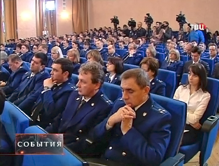 Заседание коллегии городской прокуратуры