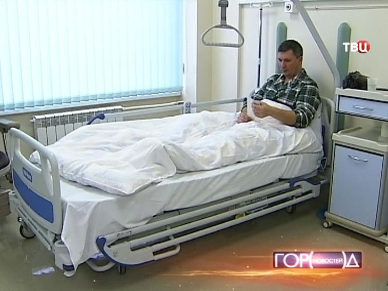Пациент лежит в больничной палате