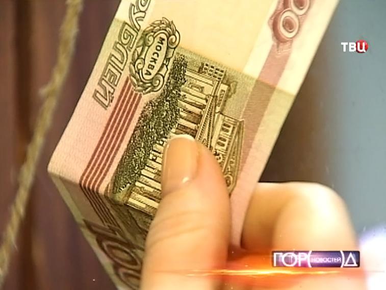 Купюра достоинством в 100 рублей