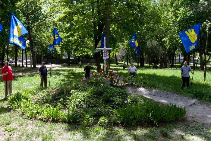 Памятный крест воинам УПА в Харькове