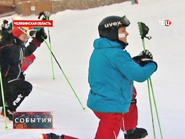 Российская сборная на горнолыжной трассе в Челябинске