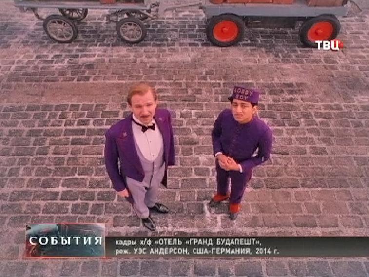 """Кадр из фильма """"Отель """"Гранд Будапешт"""""""