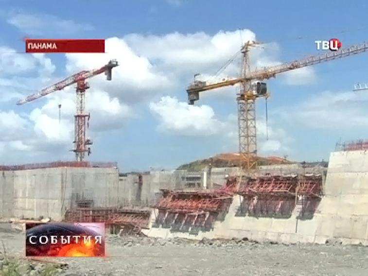 Работы по расширению Панамского канала