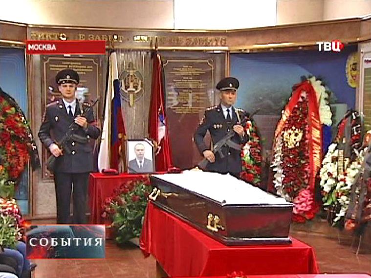Прощание с сотрудником полиции Сергеем Бушуевым убитым в школе в Отрадном