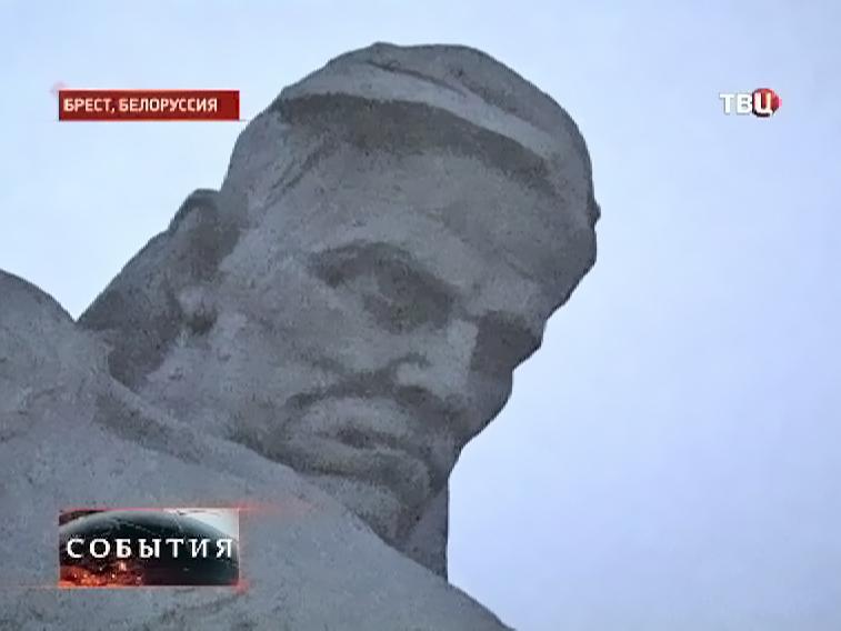 """Мемориальный комплекс """"Брестская крепость"""""""