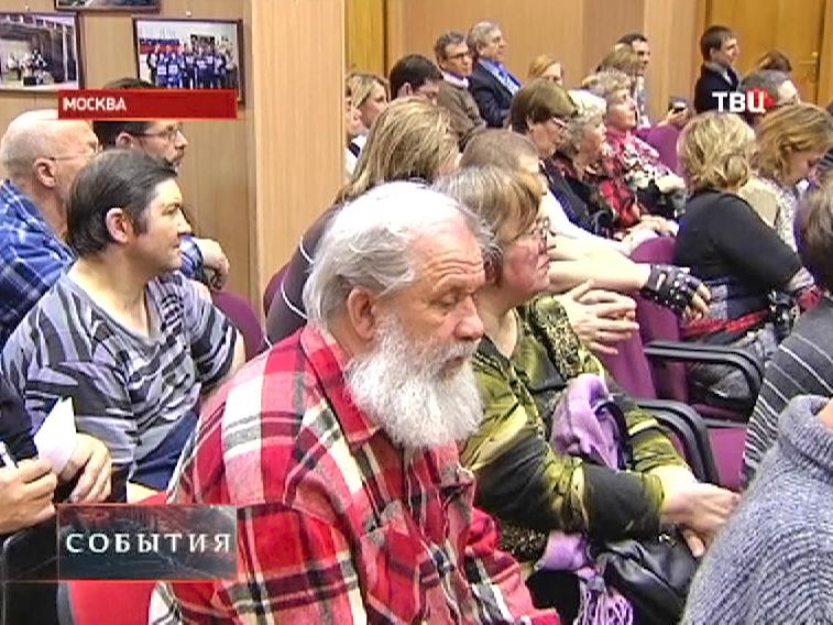 Жители ЗАО на встрече с членами столичного правительства