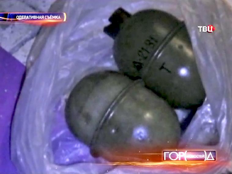 Изъятые боевые гранаты