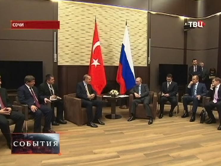 Встреча президента России Владимира Путина и премьер-министра Турции Реджепа Тайипа Эрдогана