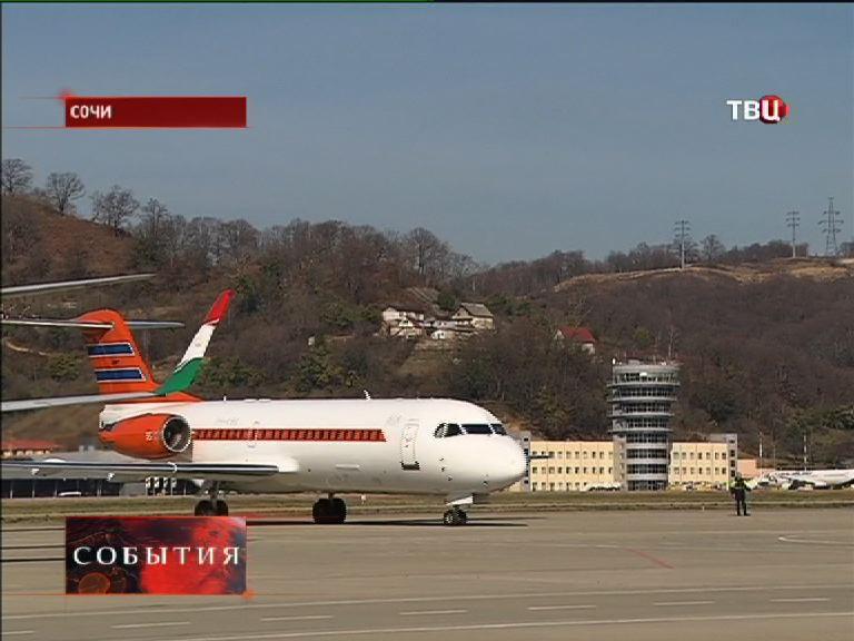 Лидеры разных стран мира продолжают прибывать в аэропорт Сочи