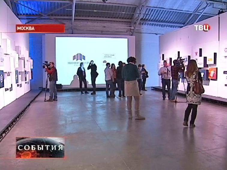 """Выставка в """"Винзаводе"""""""