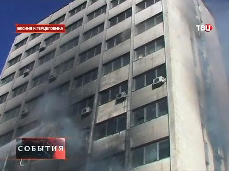 Массовые беспорядки в Боснии и Герцеговине