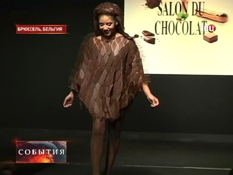 Наряды из шоколада продемонстрировали в Брюсселе