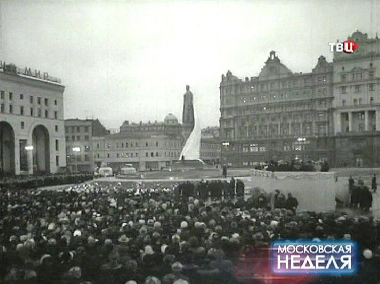 Открытие памятника Феликсу Дзержинскому на Лубянской площади