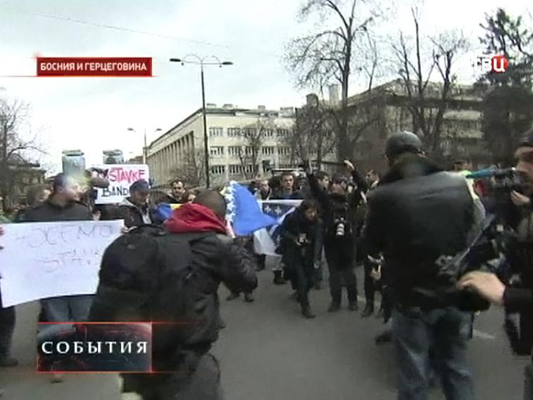 Беспорядки в Боснии и Герцеговине