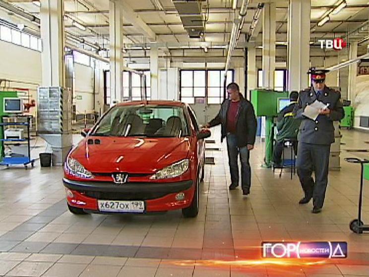 Регистрация автомобиля в ГИБДД