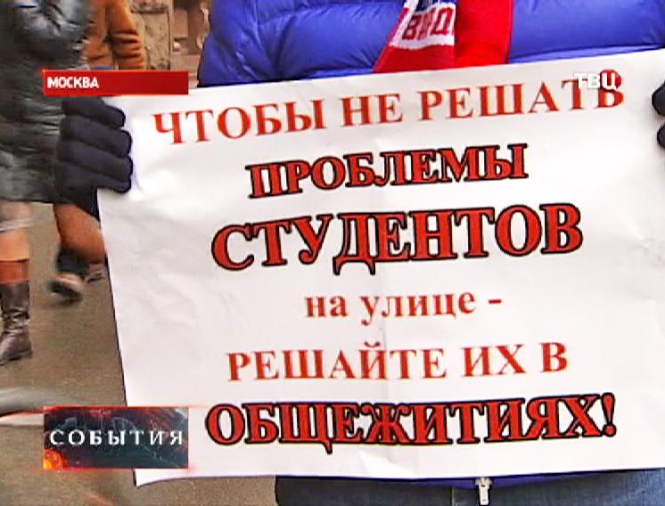 Плакат активиста