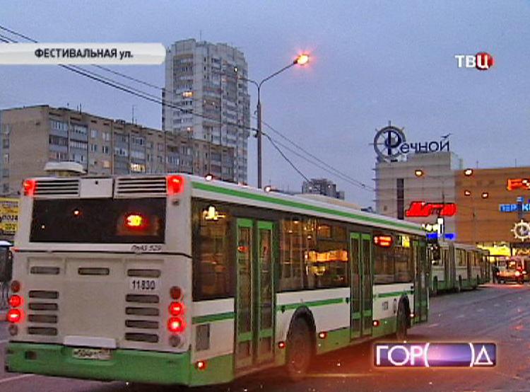 """Автобус """"Мосгортранса"""""""
