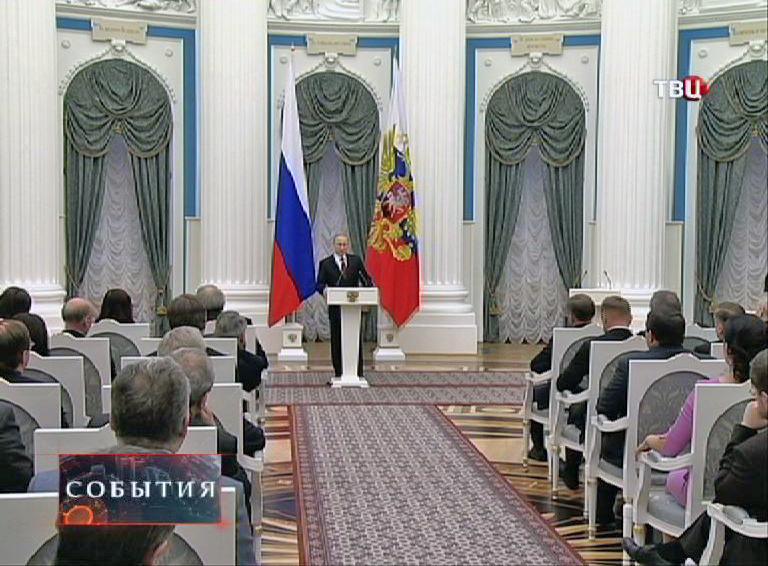 Владимир Путин на вручении премии в Кремле