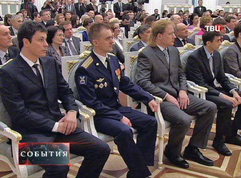 Вручение премии в области науки и инноваций в Кремле