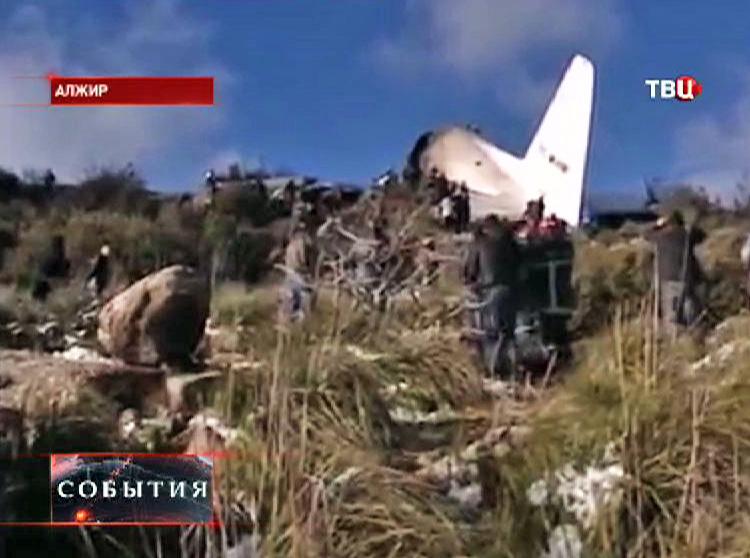 Обломки военно-транспортного самолета в Алжире