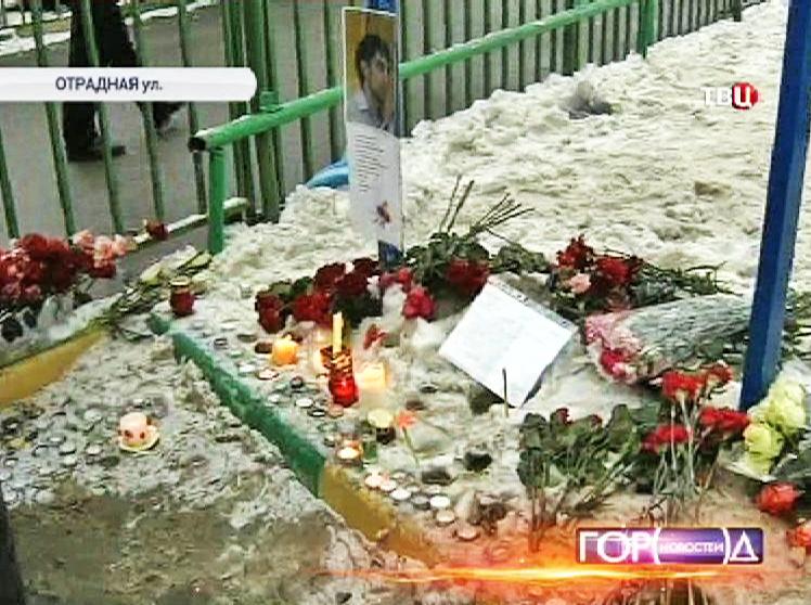Цветы и свечи на месте трагедии
