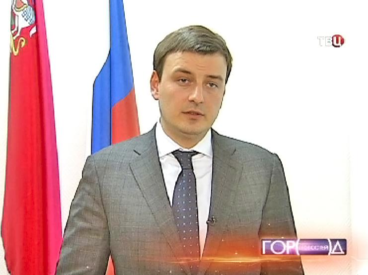 Министр транспорта Московской области Александр Зайцев