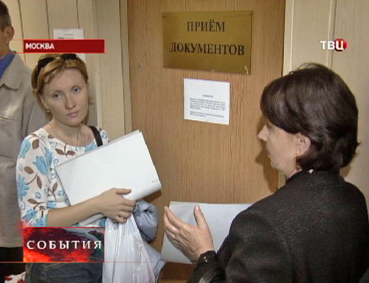 Прием документов на оформление гражданства РФ
