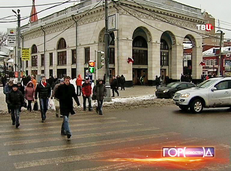Пасмурная погода в Москве