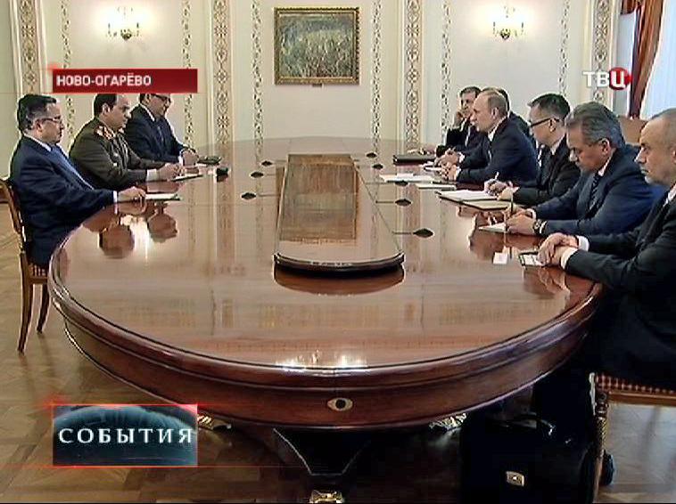 Встреча с членами правительства Египта