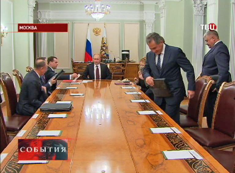 Совещание Совета безопасности