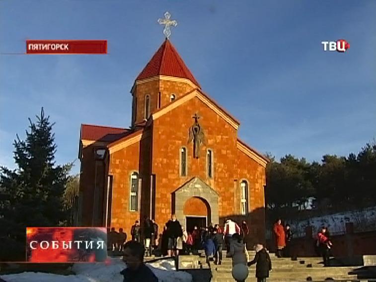 Армянская церковь в Пятигорске