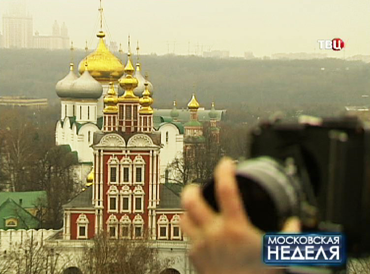 Фотография Москвы