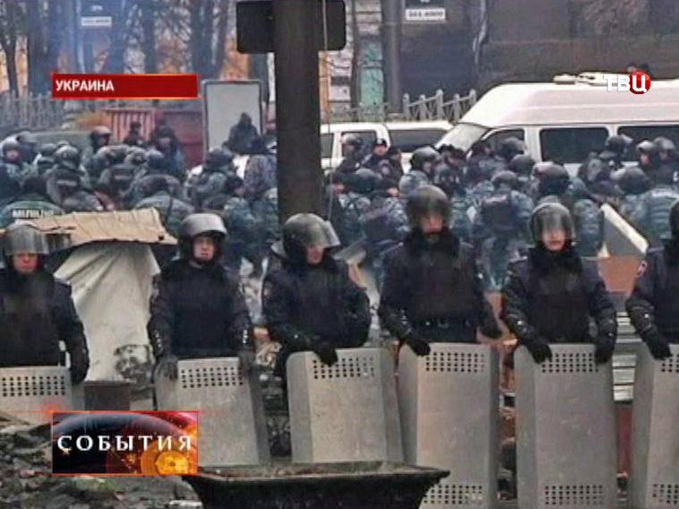 Украинская милиция на улице в Киеве