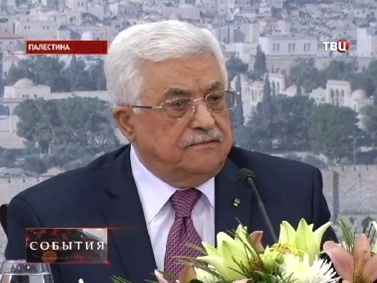 Глава Палестинской национальной автономии Махмуд Аббас