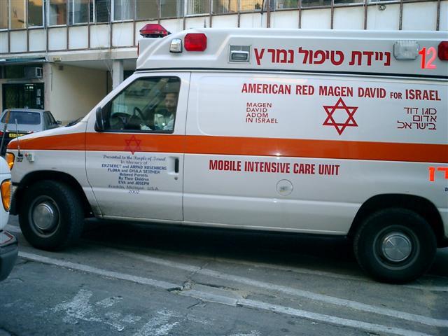 Израильская скорая помощь