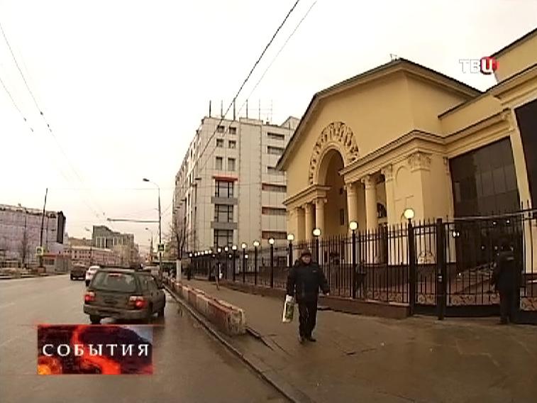 """Кинотеатр """"Буревестник"""" после реконструкции"""