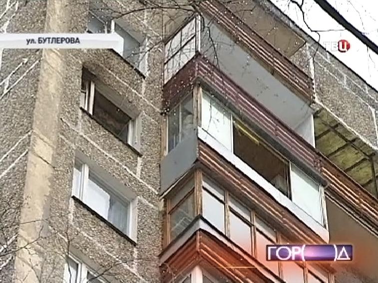 Последствия пожара на улице Бутлерова