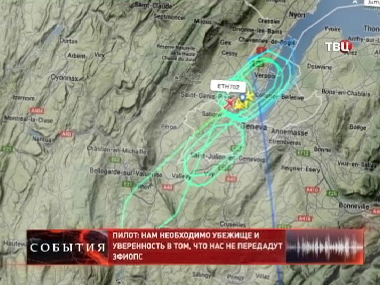 Переговоры угонщика самолета Boeing 767