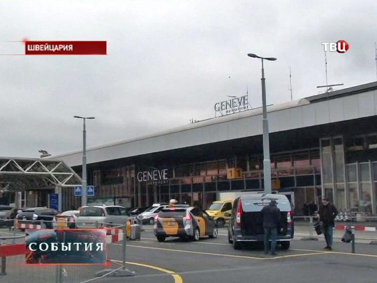 Здание аэропорта Женевы